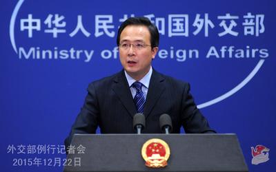 """Gobierno chino considera los """"papeles de Panamá"""" acusaciones infundadas"""