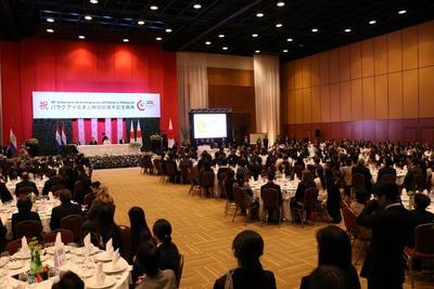 Paraguay y Japón fortalecen sus lazos de amistad y cooperación