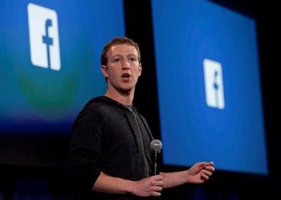 ¿Cuánto dinero generas a Facebook con tus datos?