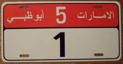Un ciudadano de Abu Dhabi paga 8 millones de euros por la matrícula número 1