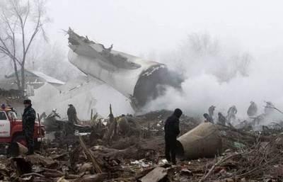 Al menos 30 muertos al estrellarse un avión de carga en Kirguistán