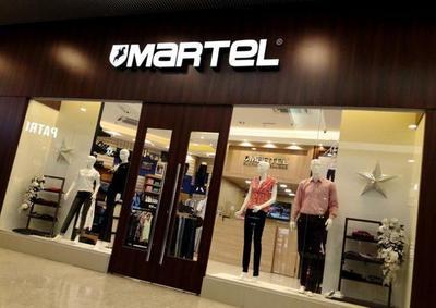 Martel cumplió 56 años de cultra de calidad