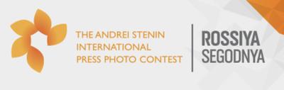 Agencia rusa invita a concurso internacional de fotoperiodismo