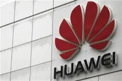 Huawei se sitúa entre las marcas más valiosas del 2017