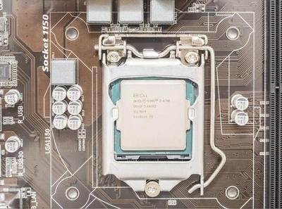 Intel por fuera