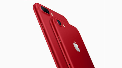 Apple presenta un iPhone rojo
