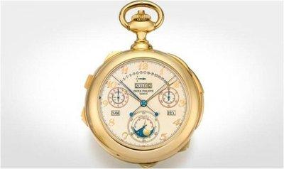 Subastarán reloj Calibre 89 de Patek Philippe