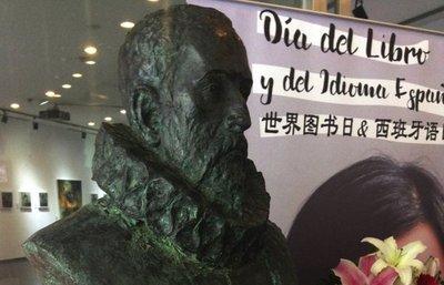 Tres novelas de Cervantes que no son Don Quijote
