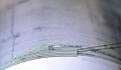 Sismo de magnitud 6,9 sacude el centro de Chile