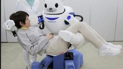 En China, los robots ya cuidan al ser humano