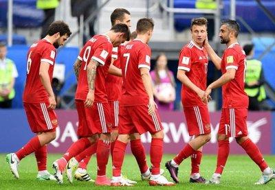 Portugal desafía a la anfitriona Rusia