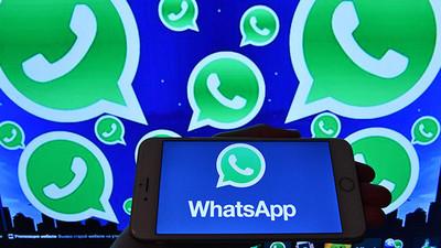 Nueva función de WhatsApp podría ocultar un peligro