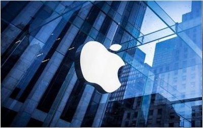 Apple gastará unos USD 1.000 millones en series y películas