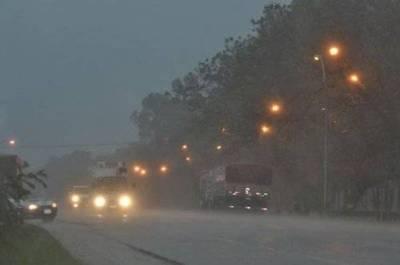 Anuncian tormentas eléctricas para 5 departamentos