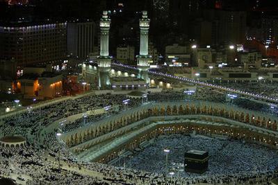 Cerca de dos millones de musulmanes llegaron a la Meca