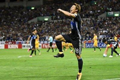 Japón confirmó su presencia en Rusia