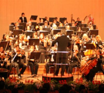 Ahora la orquesta sinfónica llegará a barrios de Asunción