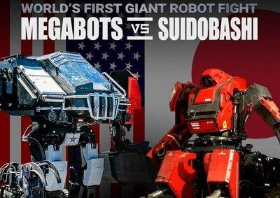 """Duelo a muerte"" de robots gigantes"