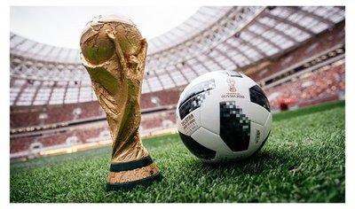 Telstar 18, la pelota de la Copa Mundial de Rusia