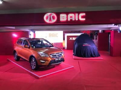 Baic Paraguay, llevó a cabo la ''Noche Baic'' en la CADAMMotor show