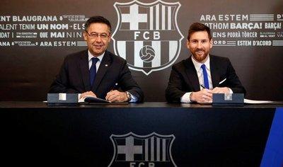 Messi firma nuevo contrato hasta 2021