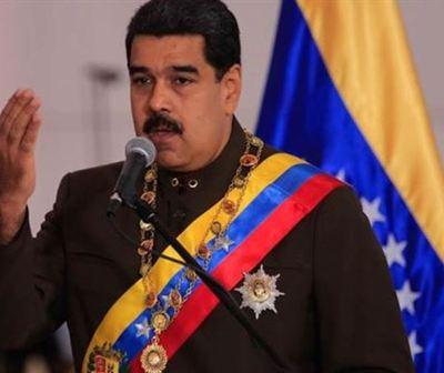 Maduro buscará la reelección en comicios presidenciales de 2018