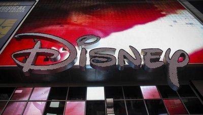 """""""Los Simpson"""", """"X-Men"""" y """"Avatar"""" pasan a Disney tras acuerdo con Fox"""