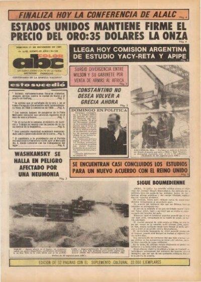 17 de diciembre de 1967