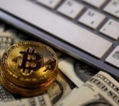 Tu PC podría estar 'fabricando' bitcoins sin que lo sepas