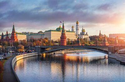 Planeando el viaje del año Rusia 2018