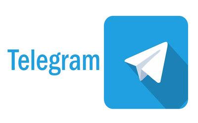 Telegram y Telegram X desaparecen de la 'App Store'