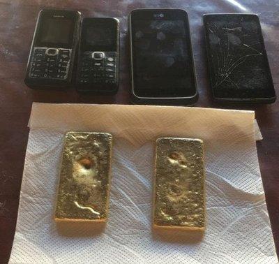 Aprehendidos con 1 Kg de oro en bruto