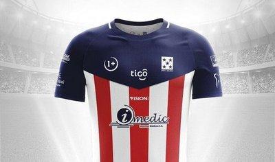 ¿Es una de las camisetas más bellas del fútbol guaraní?