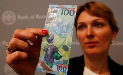 HOY / Banco Central ruso emite billete conmemorativo de la Copa Mundial