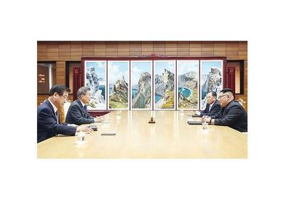 Líderes de Coreas se reúnen mirando cumbre Trump-Kim