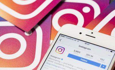 Instagram presento problemas y dejo de funcionar