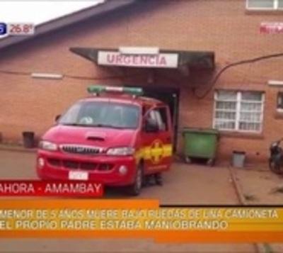 Niño muere en trágico accidente hogareño