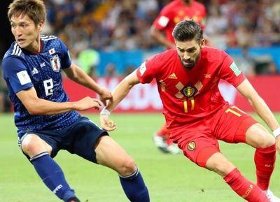 """No le gusta la """"Belga"""": Japón perdió en el último minuto"""