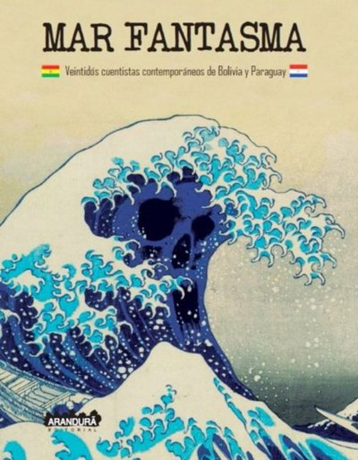Cuentos paraguayos y bolivianos