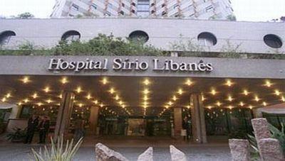 Hospital Sirio Libanés se instalará en Ciudad del Este