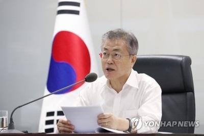 El presidente surcoreano incluirá a legisladores en la visita a Corea del Norte
