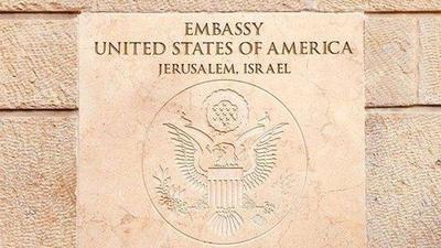 HOY / Embajador de EE.UU. saluda desde Jerusalén, en medio de  polémica salida de Paraguay
