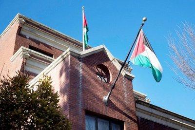 EE.UU. presiona a Palestina para negociar con Israel