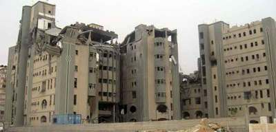 Alto desempleo en territorio palestino ocupado