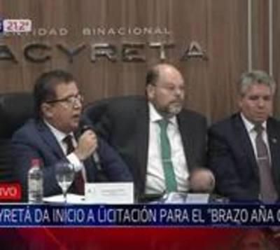 """Yacyretá auditará licitación para la construcción del brazo """"Aña Cua"""""""