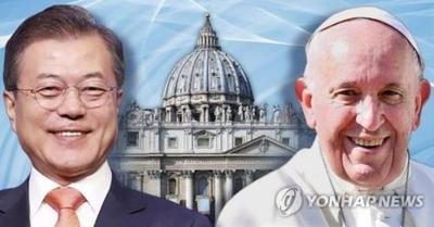 El presidente surcoreano sostendrá una cumbre con el primer ministro italiano y visitará el Vaticano