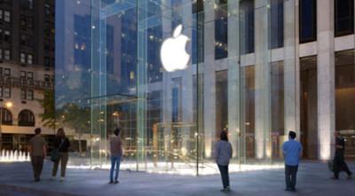 Apple pierde un billón de dólares