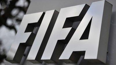 Justicia suiza suspende a alto magistrado que investiga a la FIFA
