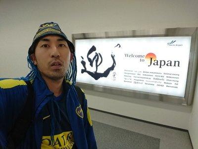 Ya llegó a Japón