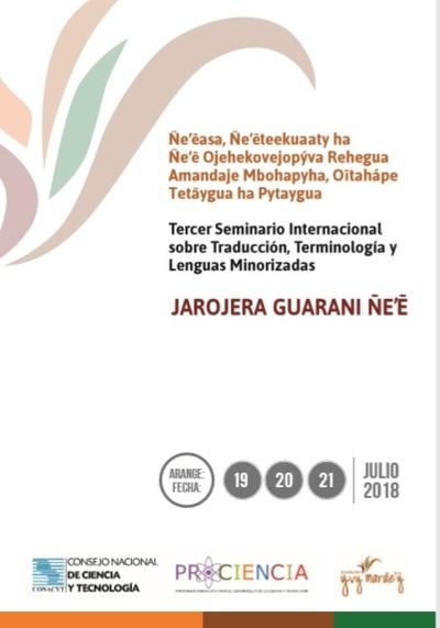Revista científica bilingüe será presentada en San Lorenzo